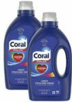 Volg Coral