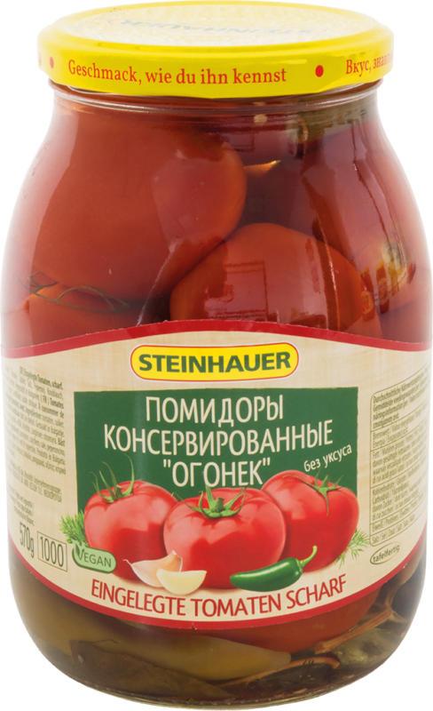 Eingelegte Tomaten scharf