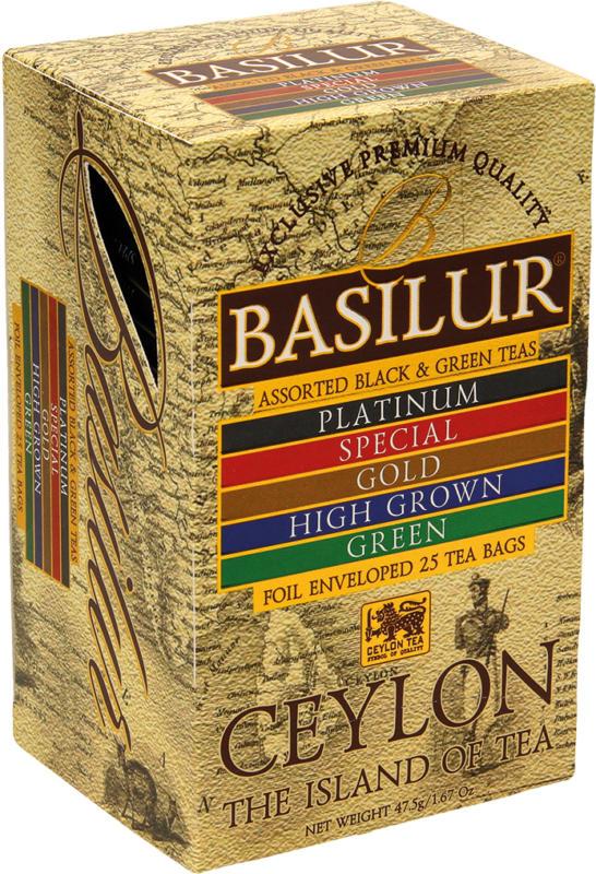 Teemischung aus 5 Sorten Ceylon Schwarzer und Grüner Tee