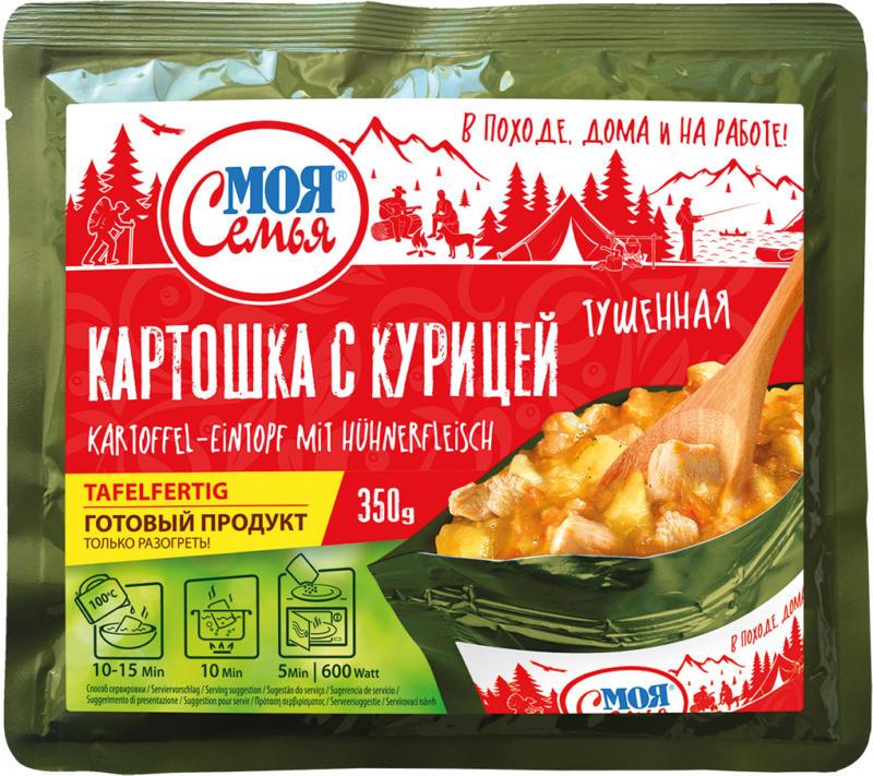 Kartoffel-Eintopf mit Hühnerfleisch