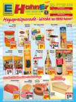 Hahners Verbauchermarkt EDEKA Hahner: Wochenangebote - bis 20.03.2021