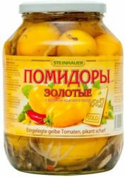 Eingelegte gelbe Tomaten, pikant scharf