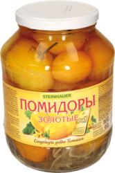 Eingelegte gelbe Tomaten