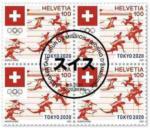 Die Post | La Poste | La Posta Olympische Sommerspiele 2021, Viererblock