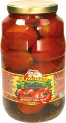Eingelegte scharfe Tomaten