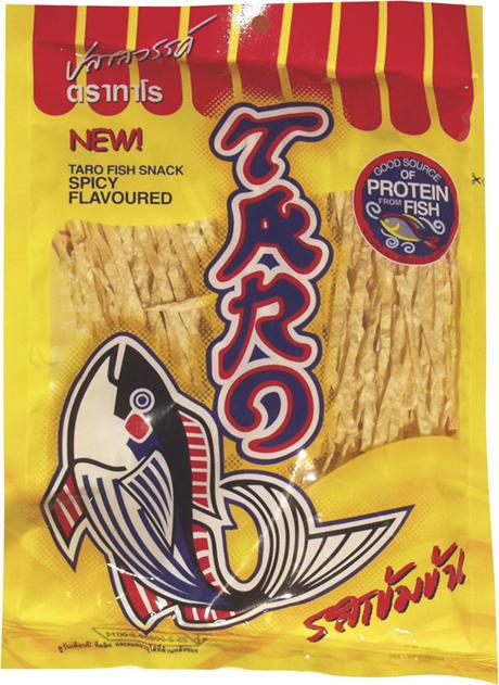Fisch-Snack Pikant