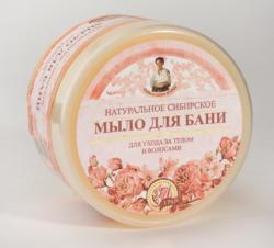 Sibirische natürliche Seife mit Blüten Extrakten