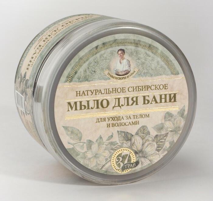 Schwarze sibirische natürliche Seife für Körper und Haarpflege