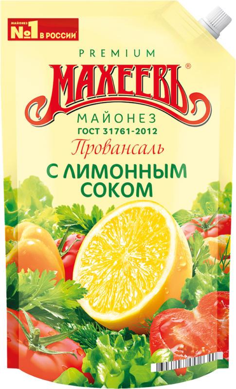 Salatmayonnaise mit Zitronensaftkonzentrat (0,2%), mit Süßungsmittel