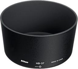 NIKON HB-37 - Copriobiettivo (Nero)