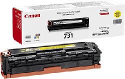 CANON 6269B002 -  (Giallo)