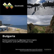 GARMIN TOPO Bulgarie OFM - Extension de carte
