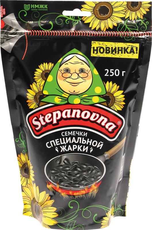 Schwarze Sonnenblumenkerne mit Schale, in Öl geröstet