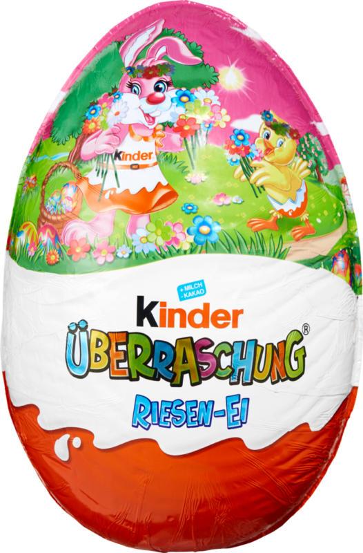 Œuf géant Kinder Surprise Ferrero, pour jeunes filles, 220 g
