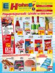 Hahners Verbauchermarkt EDEKA Hahner: Wochenangebote - bis 17.04.2021