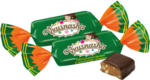 Mix Markt Erdnusskrokant-Konfekt - bis 07.05.2021