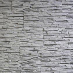 Rebel of Styles Verblender Tasso EPS-Schaumstoff Grau 18,7 cm x 57,4 cm