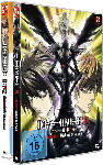 MediaMarkt Death Note ReLight 1: Visions of a God, Death Note ReLight 2: L's Successors