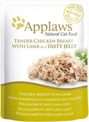 Applaws Pouch Chicken & Lamb in Jelly 70g