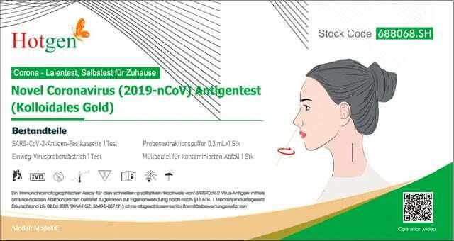 *Hotgen Antigen Nasaltest
