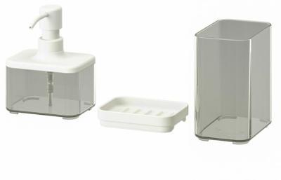 IKEA BROGRUND Badezimmer-Set 3-teilig
