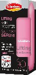 dm-drogerie markt Schaebens Serum Lifting Skin Booster - bis 31.07.2021