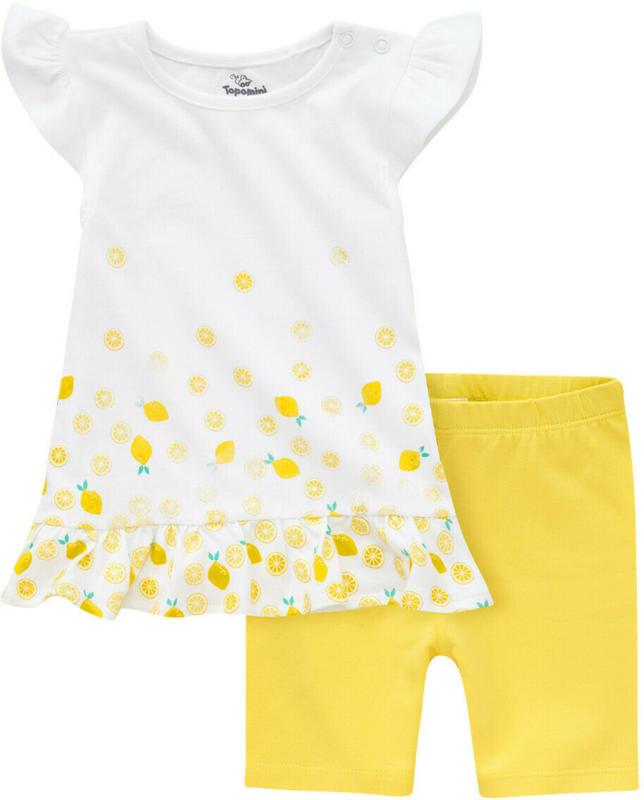 Baby T-Shirt und Radler im Set (Nur online)