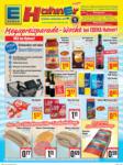 Hahners Verbauchermarkt EDEKA Hahner: Wochenangebote - bis 19.06.2021