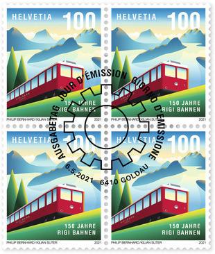 Briefmarken CHF 1.00 «150 Jahre Rigi Bahnen», Viererblock
