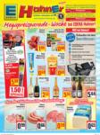 Hahners Verbauchermarkt EDEKA Hahner: Wochenangebote - bis 03.07.2021