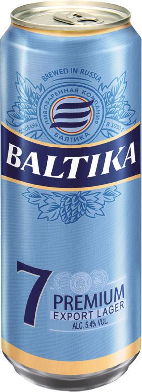 Export Lager Bier