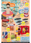 aktiv und irma Verbrauchermarkt GmbH Angebote vom 26.-31.07.2021 - bis 31.07.2021