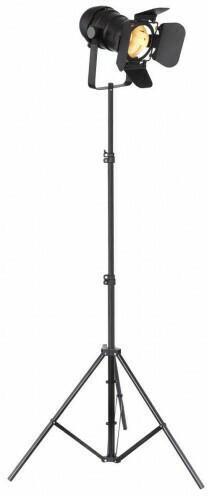 Stehleuchte 54650-1SB H. 160 cm schwarz