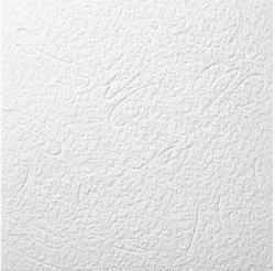 Styropor Deckenplatte Budapest ca. 50 x 50 cm weiß