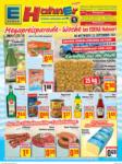 Hahners Verbauchermarkt EDEKA Hahner: Wochenangebote - bis 25.09.2021