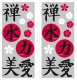 Geschirr Sticker Asian