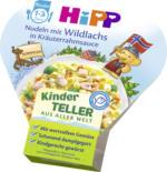 Hipp Kinderteller Nudeln mit Wildlachs in Kräuterrahmsauce ab 1 Jahr