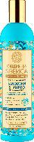 Natura Siberica Shampoo Sanddorn für strapaziertes Haar, Pflege und Regeneration