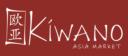 Kiwano Asia Market