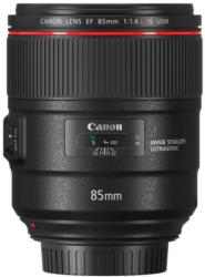 Canon EF 85mm f/1.4L IS USM Teleobjektiv