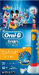 dm-drogerie markt Oral-B Elektrische Zahnbürste Advance Power, ab 3 Jahre