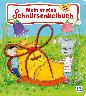 F.X. Schmid Mein erstes Schnürsenkelbuch