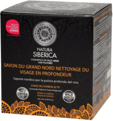 Northern Black Soap - Detox for Deep Facial Cleansing