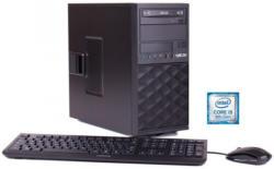 HYRICAN ProBusiness PC i5-8400 16GB 500GB PCIe SSD GTX 1080 Win 10 Pro »Workstation CTS00504«