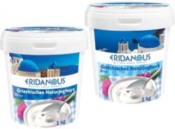 ERIDANOUS Griechisches Joghurt