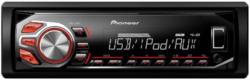Pioneer MVH-160UI Autoradio ohne CD Laufwerk!