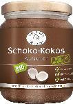 dm-drogerie markt Eisblümerl Schokoladenaufstrich, Schoko-Kokos Aufstrich