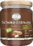 dm-drogerie markt Eisblümerl Schokoladenaufstrich, Schoko-Erdnuss Aufstrich