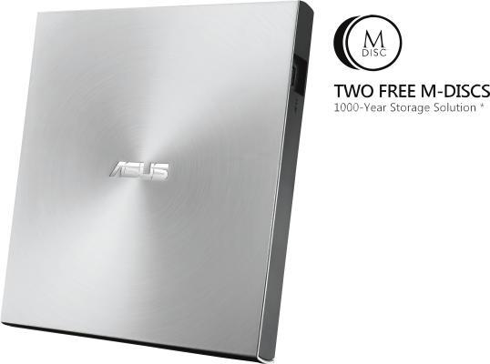 Asus SDRW-08U7M-U Zen Drive silber - DVD-Brenner