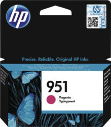 Hewlett Packard CN051AE HP Nr. 951 magenta - Tintenpatrone